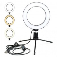"Iluminador de LED (Ring Light) ""16 cm"" - BG 16"