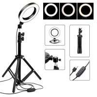 "Iluminador de LED (Ring Light) ""26 cm"" - BG 26"